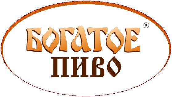 bogatoepivo.ru